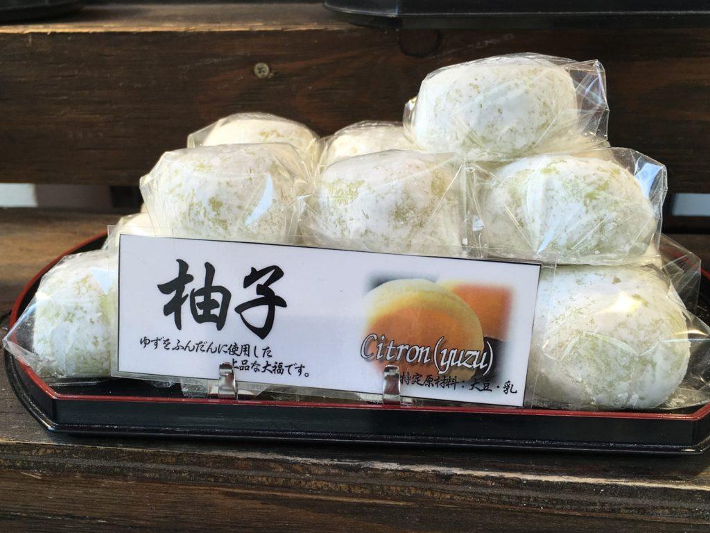 Japanese daifuku (yuzu daifuku)